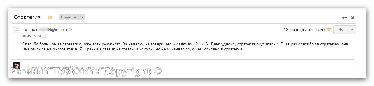 Отзыв1