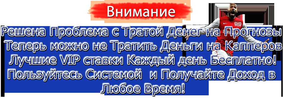 Фишка-Курса