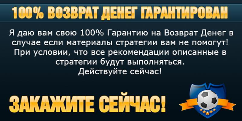 100gara